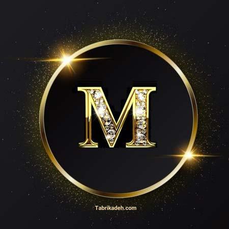 بایگانی های حرف انگلیسی M تبریکده